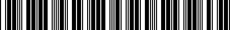 Barcode for 03L131501K