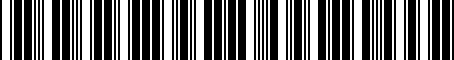Barcode for 077103245B