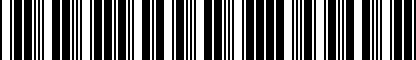 Barcode for 07L907386