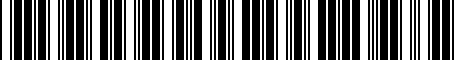 Barcode for 1H1820103C