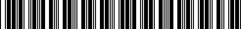 Barcode for 1J0407256AH